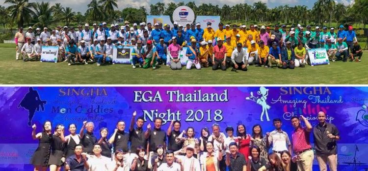 Wishing you all a happy, healthy prosperous new year 2019 EGA Thailand