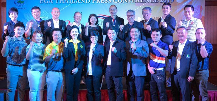 EGA THAILAND PRESS CONFERENCE 2019 (สมาคมผู้บริหารสนามกอล์ฟภาคตะวันออก แถลงข่าวจัด การแข่งกอล์ฟ 3 รายการยิ่งใหญ่แห่งปี 2019)