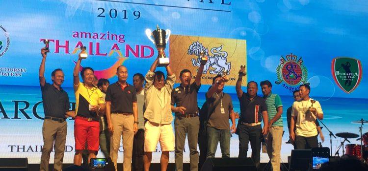 ผลการแข่งขัน Amazing Thailand Homecoming 2019
