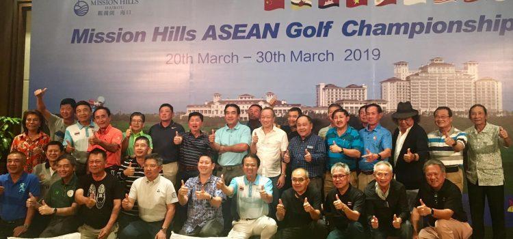 Golf friendship Thailand Indonesia Malaysia Philippine in Haikou mission hills EGA Thailand