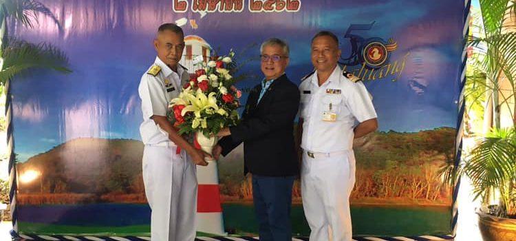 EGA thailand congratulates Plutaluang 50th anniversary  (Navy Golf course) today