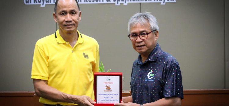 สมาคมผู้บริหารสนามกอล์ฟภาคตะวันออก ขอขอบคุณ Singha corporation การท่องเที่ยวแห่งประเทศไทย สนามกอล์ฟ EGA Thailand ผู้ร่วมให้การสนับสนุนและพันธมิตรทุกท่านที่ทำให้งานสร้างคนสร้างงาน Singha amazing Thailand Caddies Championship ได้เดินนทางมาครบ10 ปี