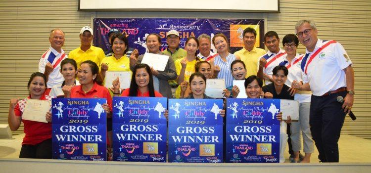 """ผลการแข่งขัน และภาพบรรยากาศการแข่งขัน """"Singha Amazing Thailand Caddy Championship 2019"""" @ สนามกอล์ฟ สันติบุรี คันทรี่ คลับ เชียงราย (วันจันทร์ที่ 17 มิถุนายน 2562)"""