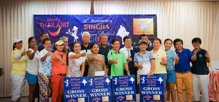 """ผลการแข่งขัน และภาพบรรยากาศการแข่งขัน """"Singha Amazing Thailand Caddy Championship 2019"""" @ สนามแม่โจ้กอล์ฟรีสอร์ท แอนด์ สปา เชียงใหม่ (วันอังคารที่ 18 มิถุนายน 2562)"""