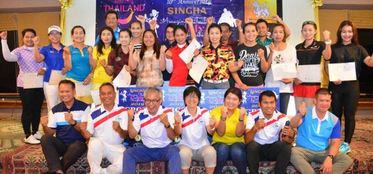 """ผลการแข่งขัน และภาพบรรยากาศ การแข่งขันกอล์ฟ """"Singha Amazing Thailand Caddy Championship 2019"""" @ สนาม เลควิว รีสอร์ท แอนด์ กอล์ฟคลับ หัวหิน (วันจันทร์ที่ 8 กรกฎาคม 2562)"""