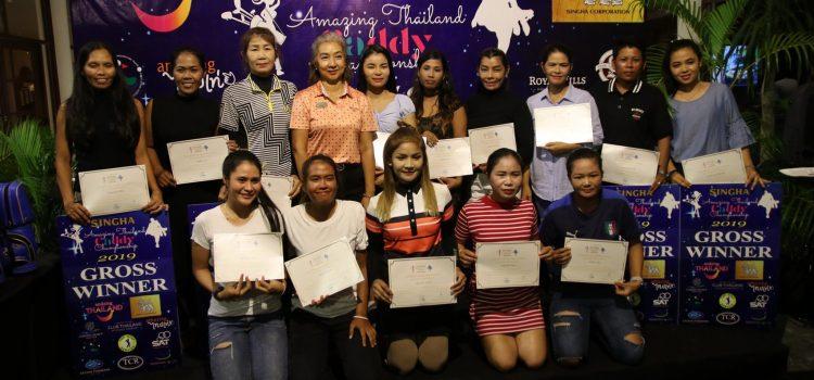 """ผลการแข่งขัน และภาพบรรยากาศ การแข่งขันกอล์ฟ """"Singha Amazing Thailand Caddy Championship 2019"""" @ สนามกอล์ฟ ลากูน่า ภูเก็ต กอล์ฟ คลับ (วันจันทร์ที่ 9 กันยายน 2562)"""