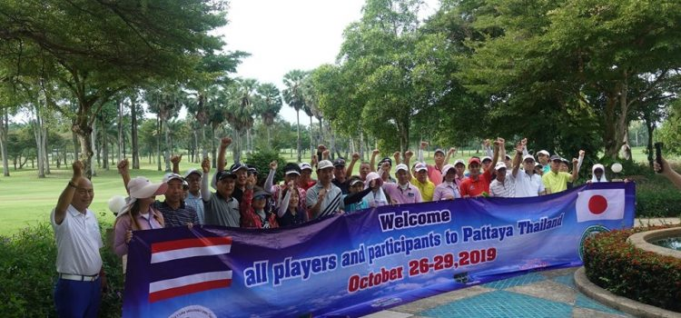 Warm welcome by Khun Niran First day of the three Golf outing in Pattaya MIE prefecture in the MIE-EGA THAILAND Golf friendship 2019 Green valley Rayong,Thailand