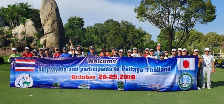 Welcome Japanese MIE prefecture To 4Th Amazing Thailand MIE EGA Thailand Golf friendship 2019 Lamchabang international country Club