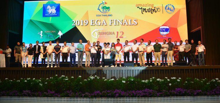 EGA FINAL 2019