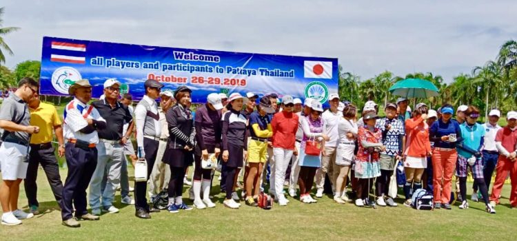 Thank you all players participants and sponsors from both japan and Thailand Happy ending 4th Amazing Thailand Golf friendship MIE prefecture and EGA Pattaya Thailand yesterday Burapha Golf & Resort By EGA Thailand