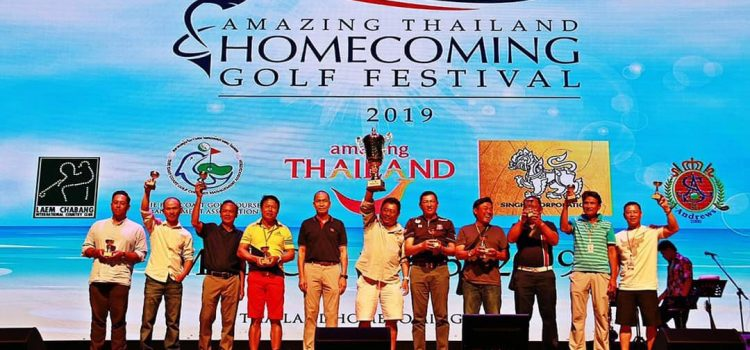 Welcome the third Amazing Thailand home coming Golf Festival Thailand 1-6 March,2020 Every Amateurs around the world invited to four days of Golf Experience in Pattaya Thailand By EGA Thailand Visit us www.thailandhomecoming.com