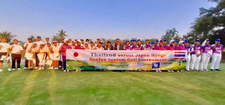 EGA supported Sanfunn juniors Golf Thailand Japan Golf friendly competition March 21-23,2019 Burapha Golf