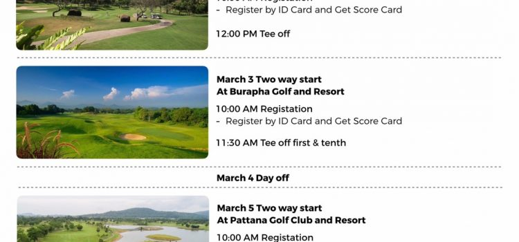 Amazing Thailand Homecoming Golf Festival 2020 | Tournament Agenda :1-6 March 2020