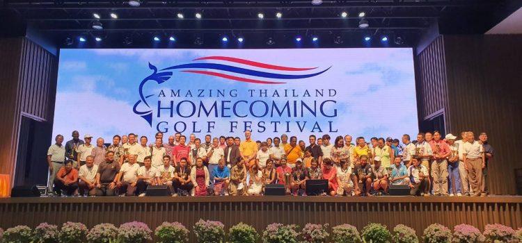 ภาพบรรยากาศงานเลี้ยง ประกาศรางวัล และผลการแข่งขัน Amazing Thailand Homecoming Golf Festival 2020 @ Nong Nooch Tropical Garden Pattaya