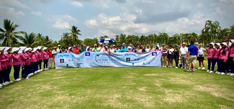 ภาพบรรยากาศ และผลการแข่งขัน Amazing Thailand Homecoming Golf Festival 2020 @ Burapha Golf & Resort (Day 2)