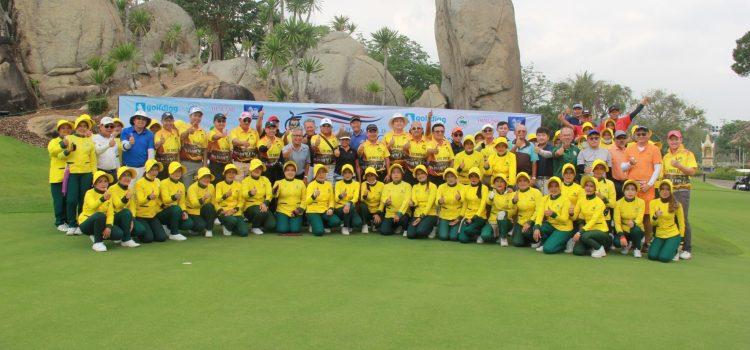 ภาพบรรยากาศ และผลการแข่งขัน Amazing Thailand Homecoming Golf Festival 2020 @ Laem Chabang International Country Club (Welcome Dinner – Day 1)