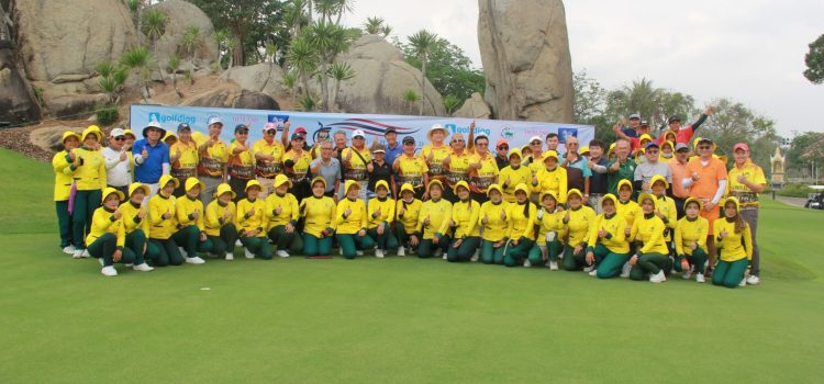 ภาพบรรยากาศ และผลการแข่งขัน Amazing Thailand Homecoming Golf Festival 2020 @ Laem Chabang International Country Club (Welcome Dinner – Day 1)