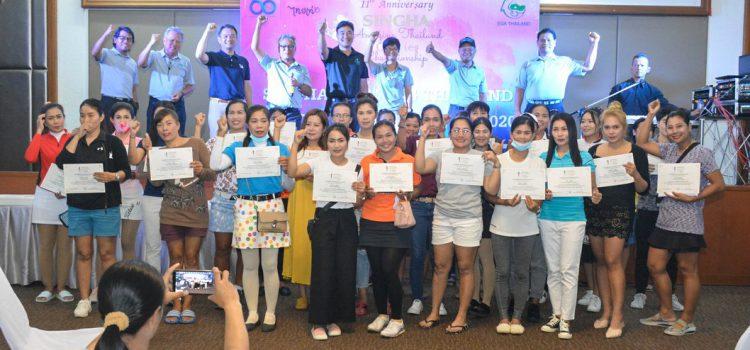 ผลการแข่งขัน และภาพบรรยากาศการแข่งขัน Singha Amazing Thailand Caddies Championship 2020 @ สนามกอล์ฟ รอแยลฮิลส์ กอล์ฟ รีสอร์ท แอนด์ สปา (3 สิงหาคม 2563)